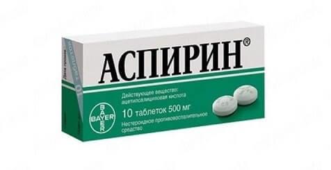 foto aspirin primenenie 5
