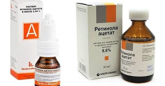 retinol dlja lica 3